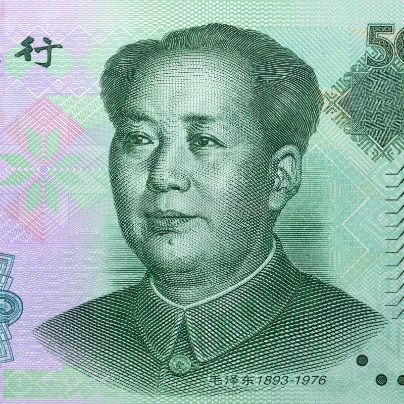 50 yuan RMB en China imagen de archivo