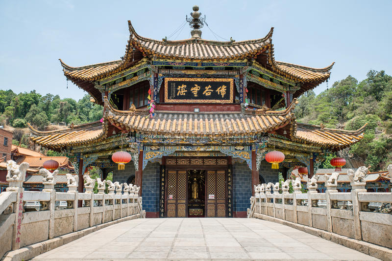 Yuantong Kunming Temple panorama, Kunming capital city of Yunnan. China royalty free stock photography