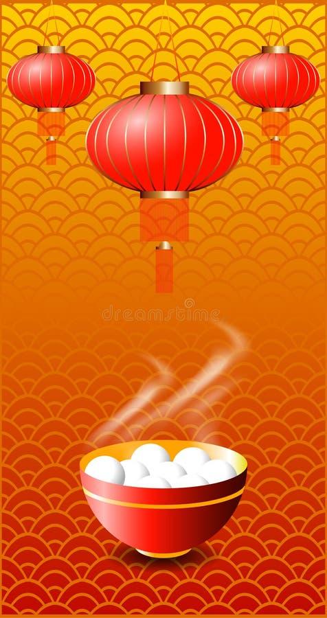 Yuanxiao Фестиваль фонарика в Китае Концепция национального праздника Традиционные праздничные блюдо и фонарики Орнамент предпосы иллюстрация штока