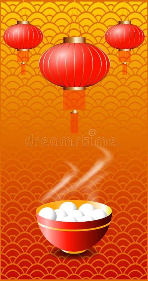 Yuanxiao Lantaarnfestival in China Nationale feestdagconcept Traditionele feestelijke schotel en lantaarns Achtergrondornament stock illustratie