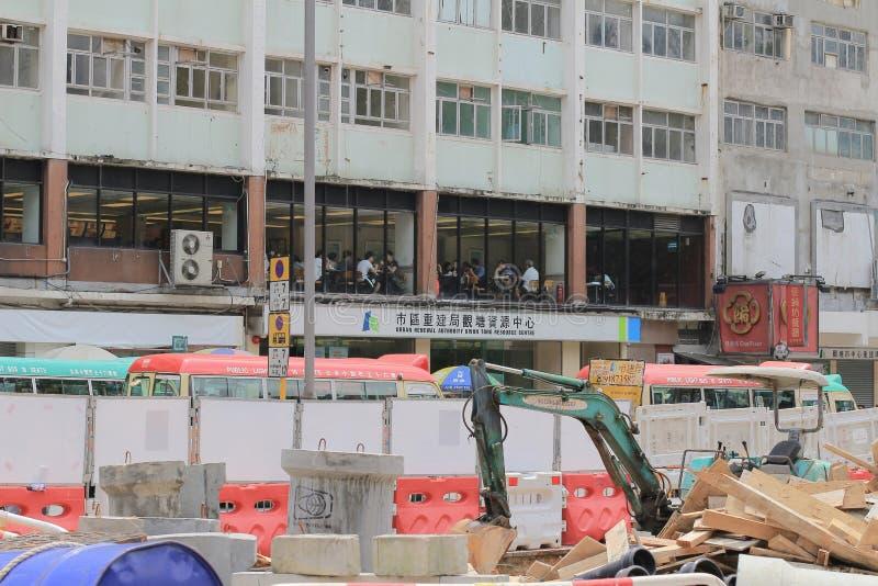 17 Yue Maja 2014 m??czyzny kwadrata kwun tong zdjęcia stock
