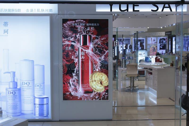 Yue sai cosmetics stock photos