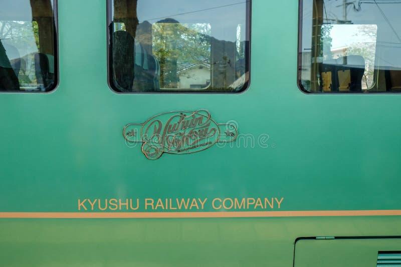 Yufuin没有mori火车在日本 免版税图库摄影