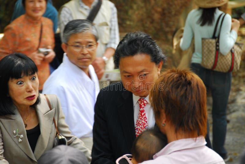 Yukio Hatoyama и жена стоковые фотографии rf