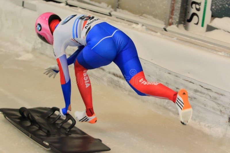 Yulia Kanakina - skeleton stock image
