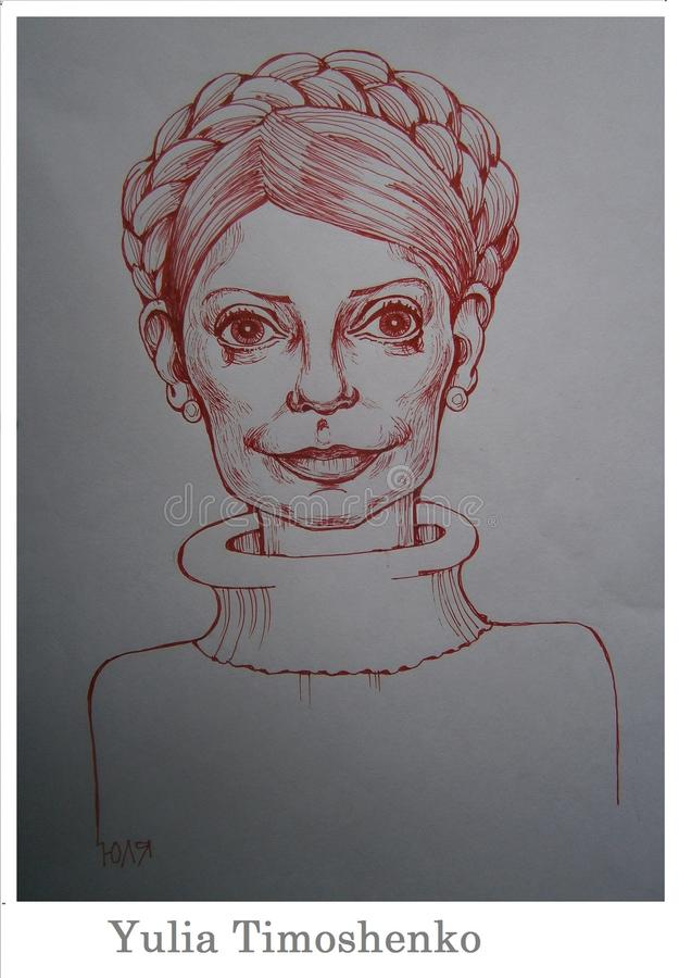 Yulia Timoshenko royalty free illustration