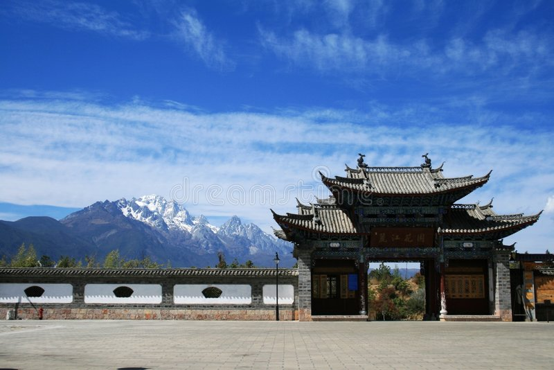 Yulong Snow Mountain