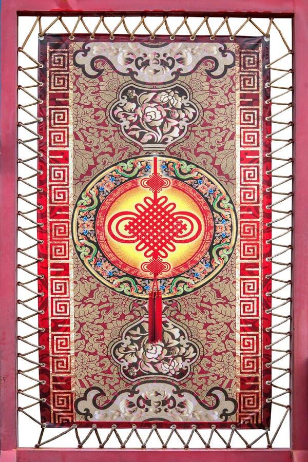 Yunnan Dali Dragon City Chinese fnurenskärm arkivfoto