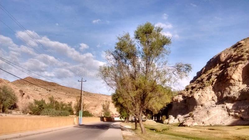 Yura Arequipa Peru images libres de droits