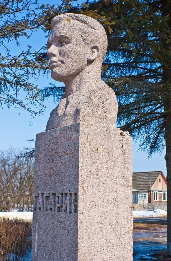 Yuri Alexeevich Gagarin fotografía de archivo