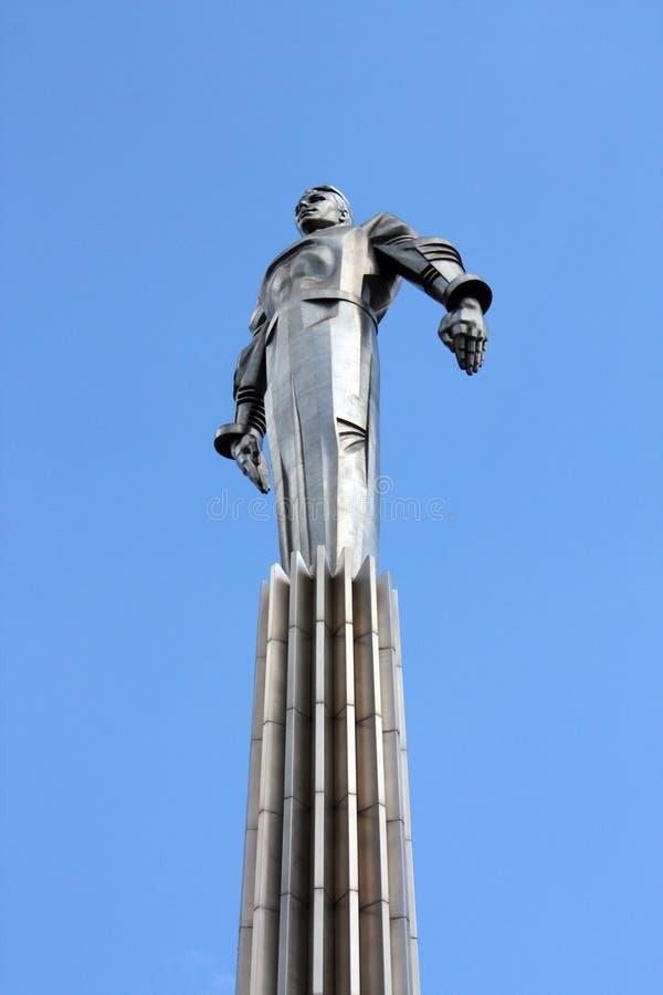 Yuri Gagarin Stock Photos