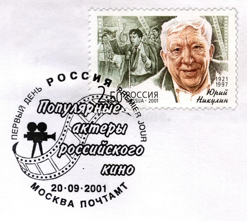 Nikulin Yuri, famous soviet russian actor, Russia, circa 2001. RUSSIA - CIRCA 2001: canceled stamp printed in Russia shows famous soviet russian actor Yuri stock photography
