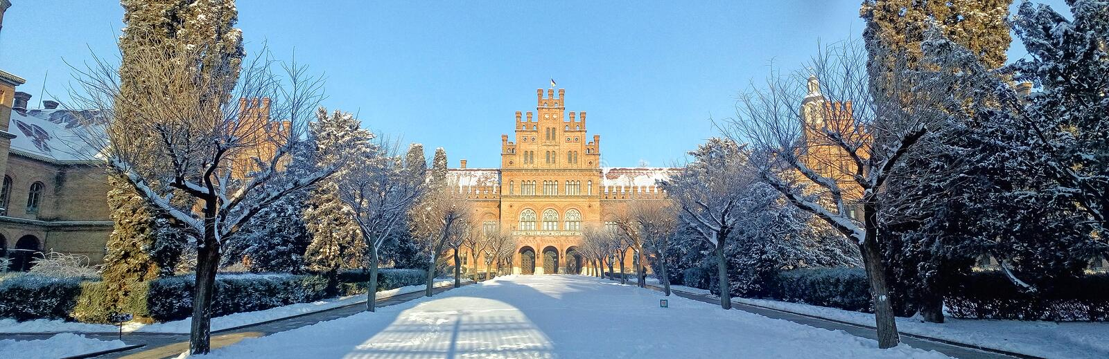 Yuriy Fedkovych Chernivtsi National University. Chernivtsi National University full name Yuriy Fedkovych Chernivtsi National University Ukrainian royalty free stock photo
