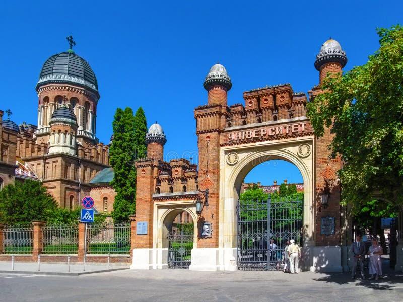 Yuriy Fedkovych Chernivtsi National University em Ucrânia ocidental fotografia de stock