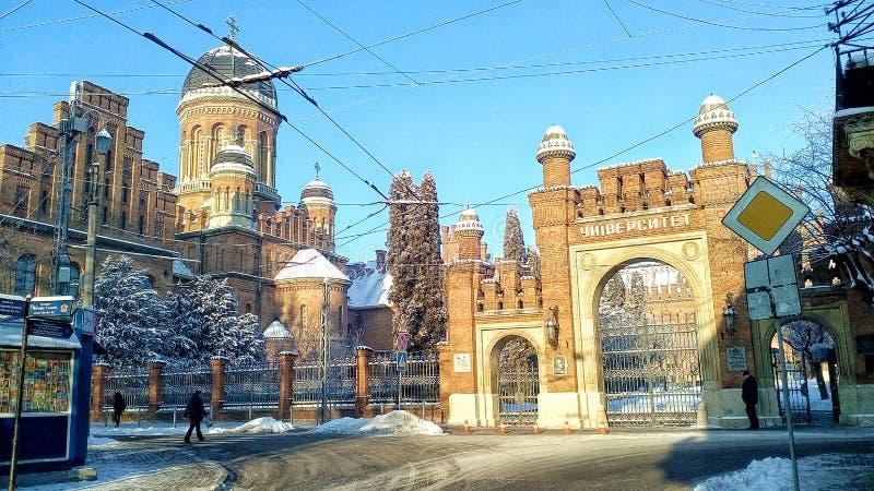 Yuriy Fedkovych Chernivtsi National University royalty free stock images