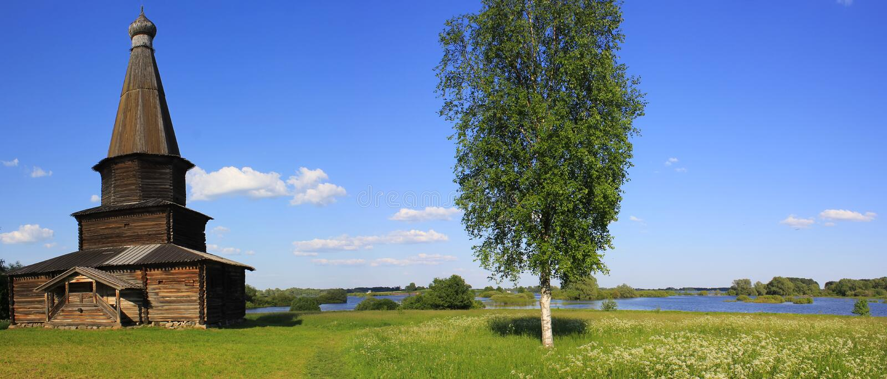 Yuryevo, Veliky Novgorod, Rusland stock afbeeldingen