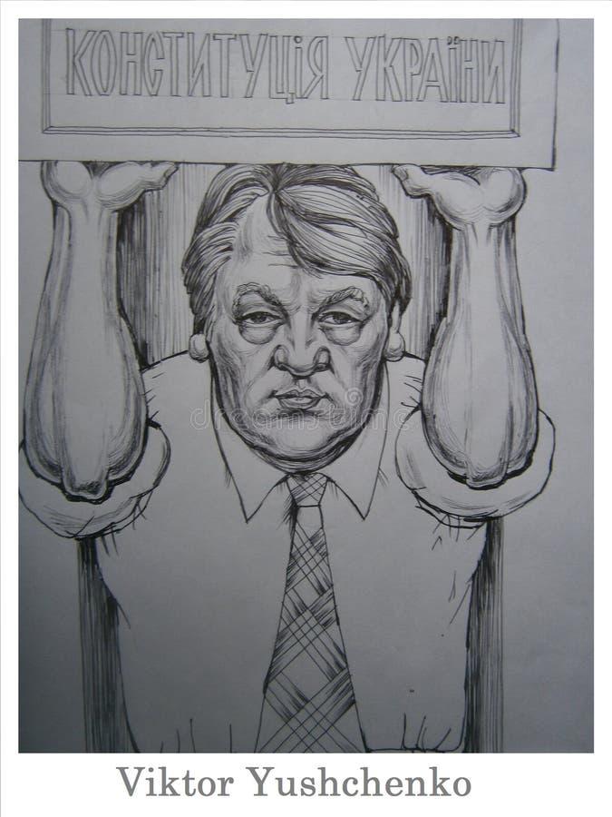 yushchenko του Βίκτωρ στοκ φωτογραφίες με δικαίωμα ελεύθερης χρήσης
