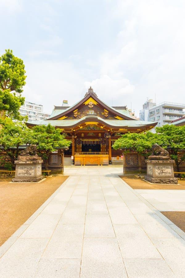 Yushima Gu świątyni Frontowy wejście Centrowany V zdjęcie royalty free