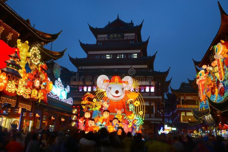 Yuyuan night view stock photography