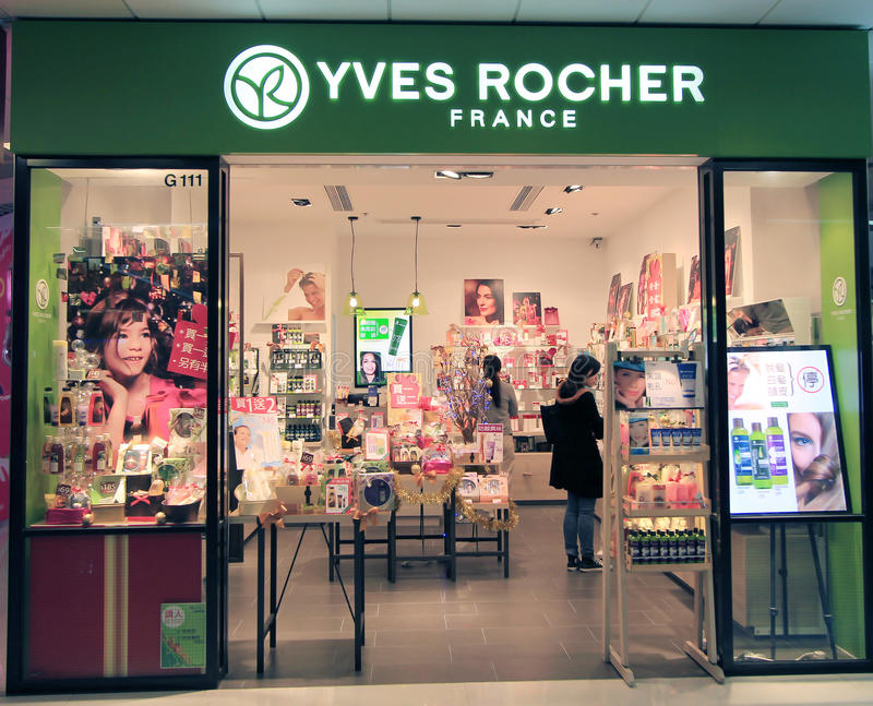 Yves Rocher in hong kong royalty free stock images