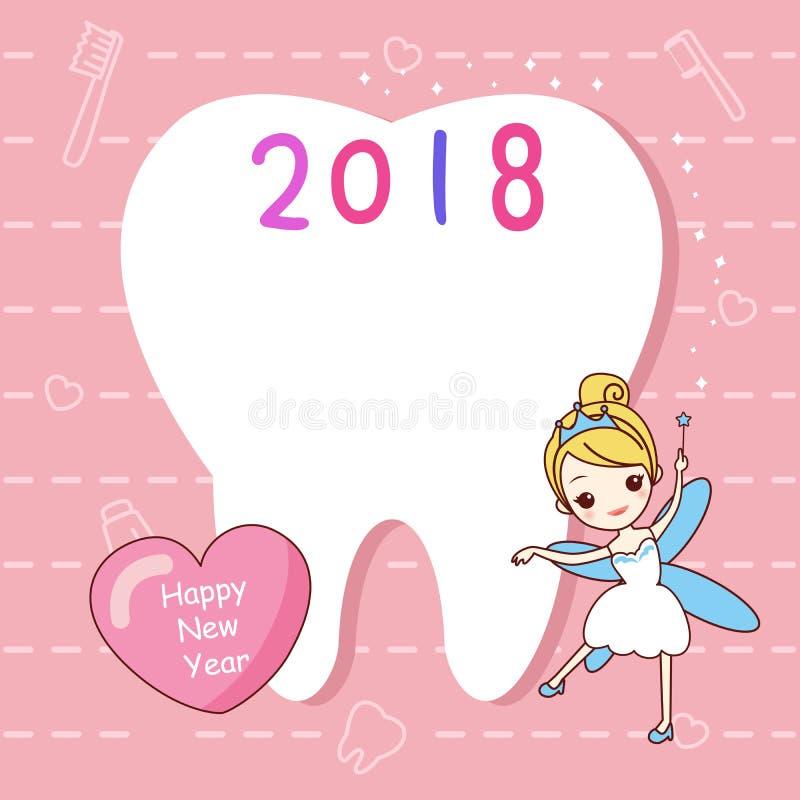 Ząb z nowym rokiem ilustracja wektor