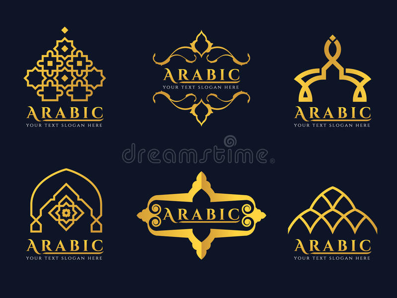 Złociści Arabscy drzwi i arabskiego architektury sztuki loga wektoru ustalony projekt ilustracja wektor