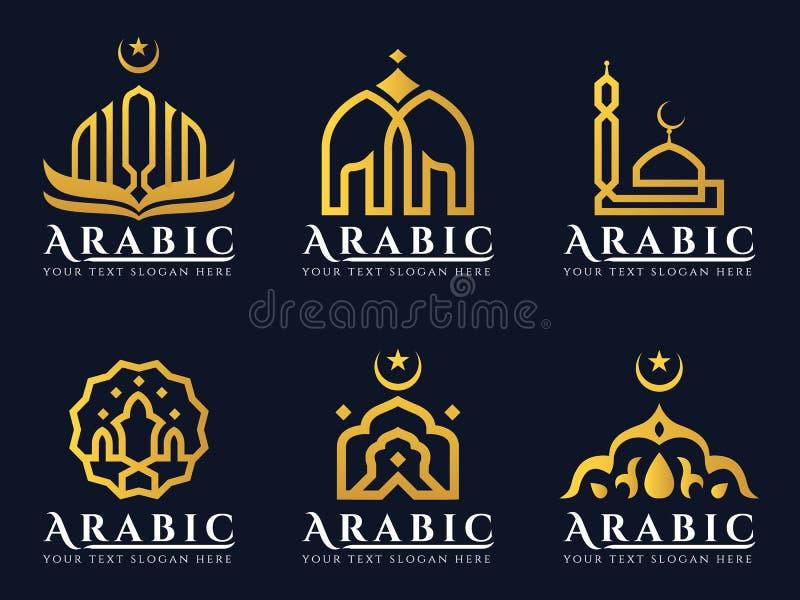 Złociści Arabscy drzwi i meczetowego architektury sztuki loga wektoru ustalony projekt royalty ilustracja