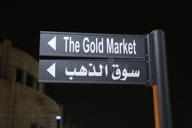 Złocistego rynku signboard zdjęcia royalty free