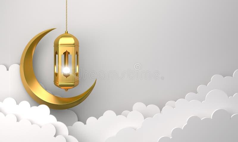 Złocisty arabski lampion, chmura, półksiężyc, na białym tło kopii przestrzeni tekscie ilustracji