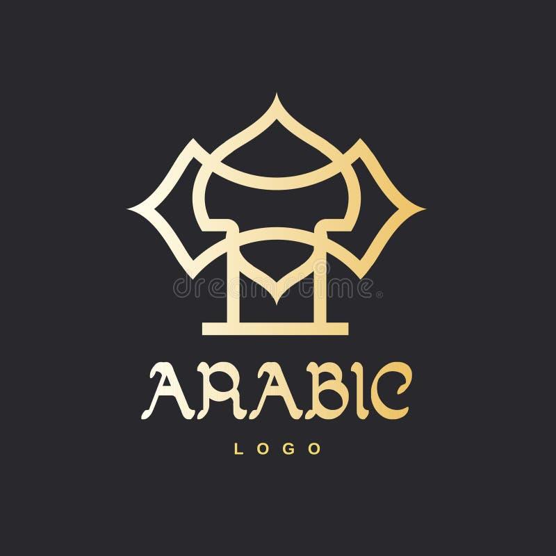 Złocisty arabski loga szablon ilustracja wektor