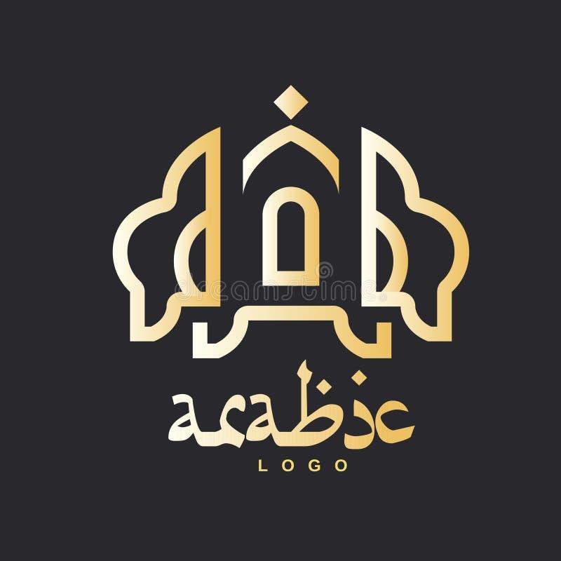 Złocisty arabski loga szablon royalty ilustracja