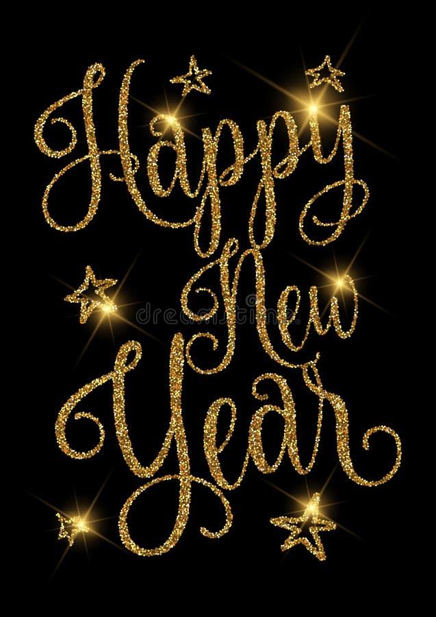Złocisty glittery Szczęśliwy nowego roku projekt ilustracja wektor