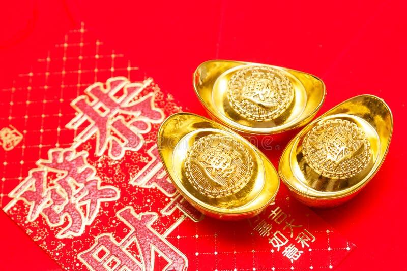 Złocisty ingot Chiny w Chińskim nowym roku świątecznym zdjęcia royalty free