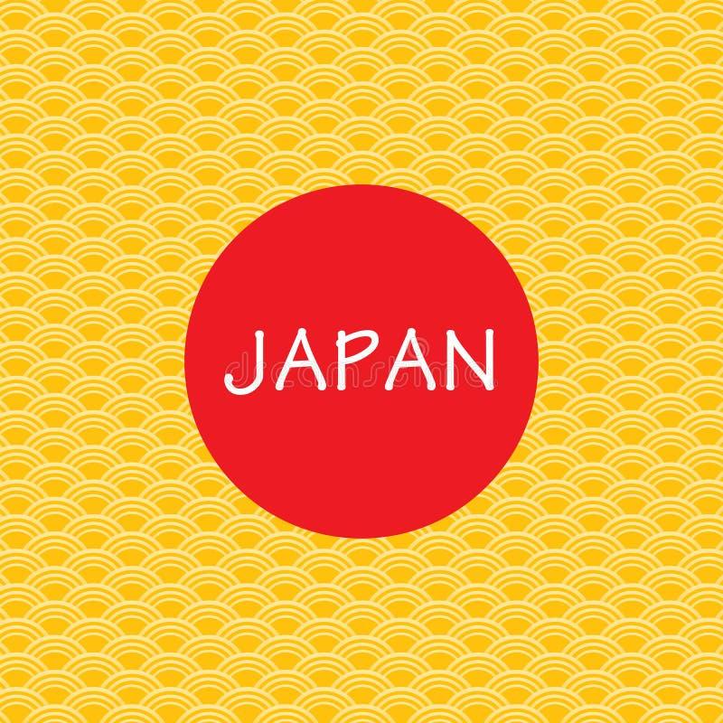 Złocisty Japoński tło ilustracja wektor
