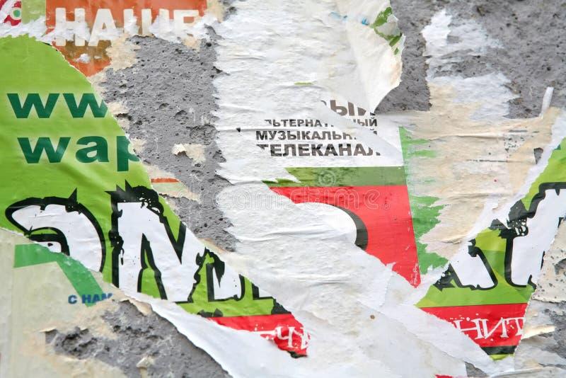 złomowa tekstury ściany obrazy stock