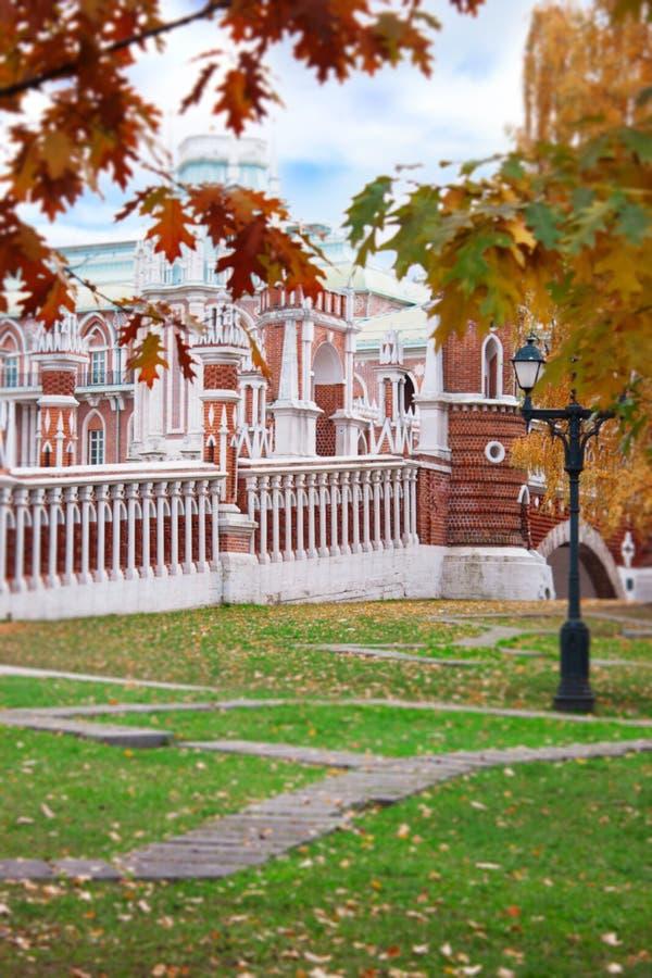 Złota jesień, Tsaritsyno fotografia royalty free