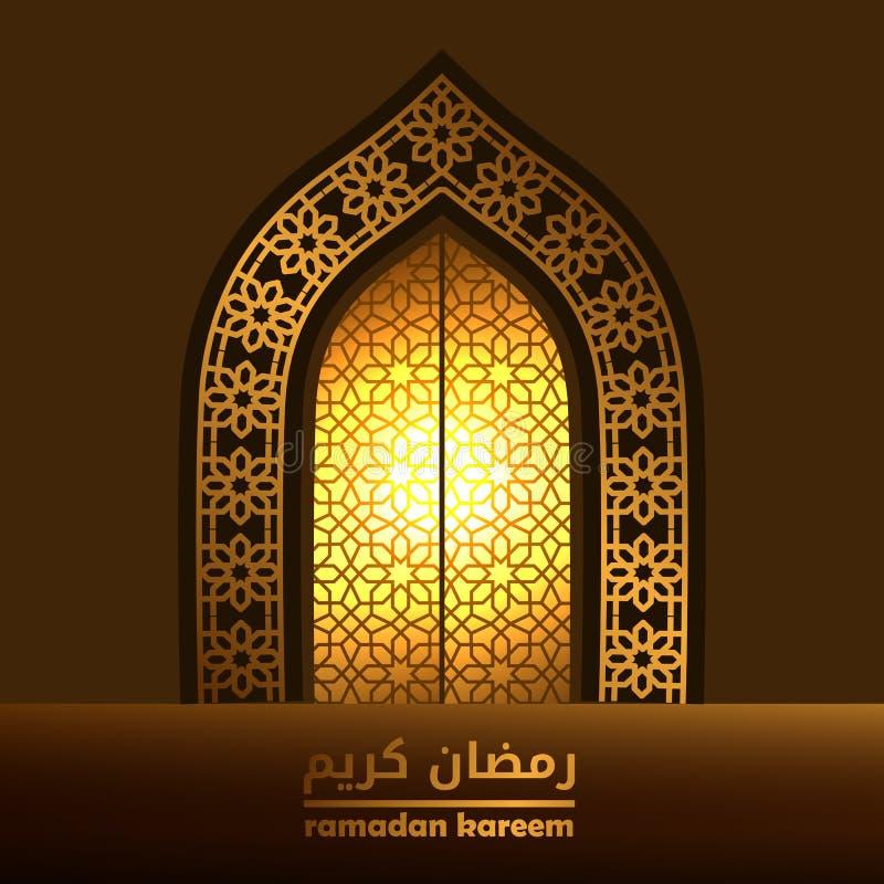Z?ota luksusowa brama meczet z z?otym geometrical deseniowym islamskim wydarzeniem ilustracja wektor