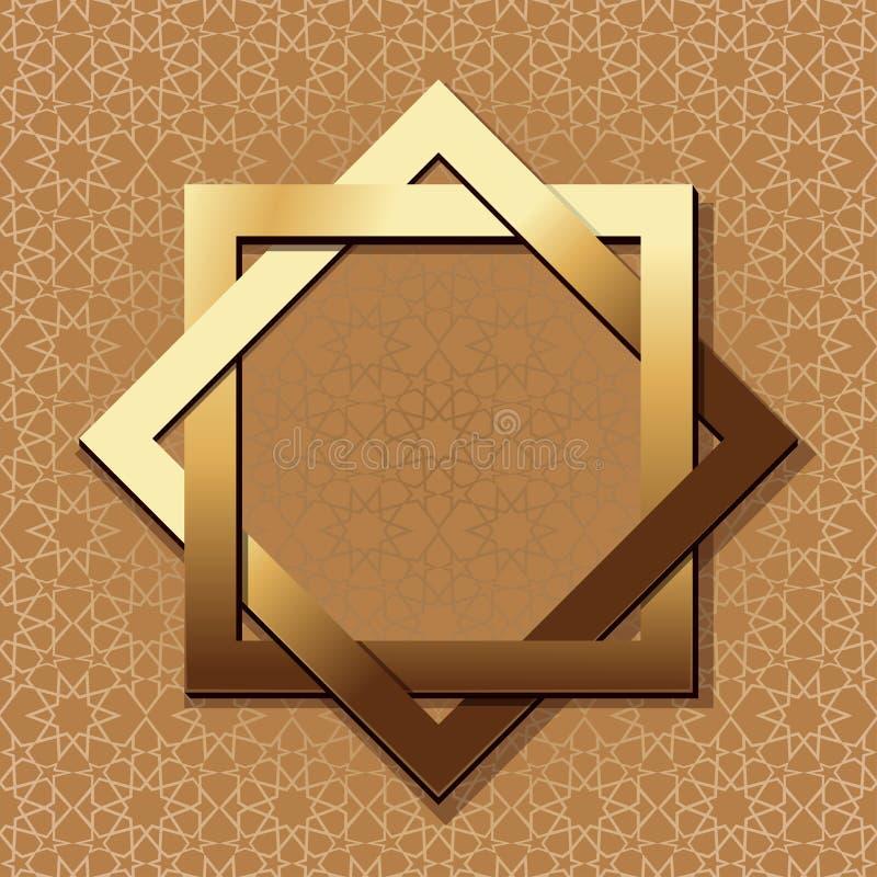 Złota rama w języka arabskiego stylu royalty ilustracja
