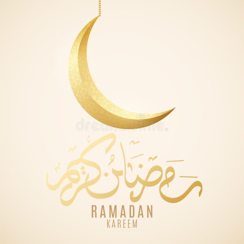 Złoto karta na Ramadan Kareem Złota luksusowa półksiężyc Islamski geometryczny ornament Złocista księżyc Religia Święty miesiąc R royalty ilustracja