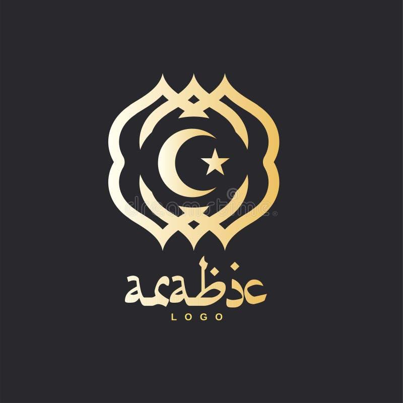 Złoty arabski szablon ilustracja wektor