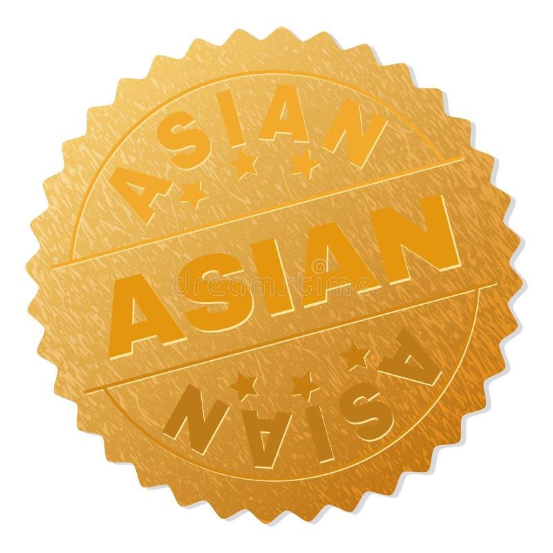 Złoty AZJATYCKI medalu znaczek ilustracja wektor
