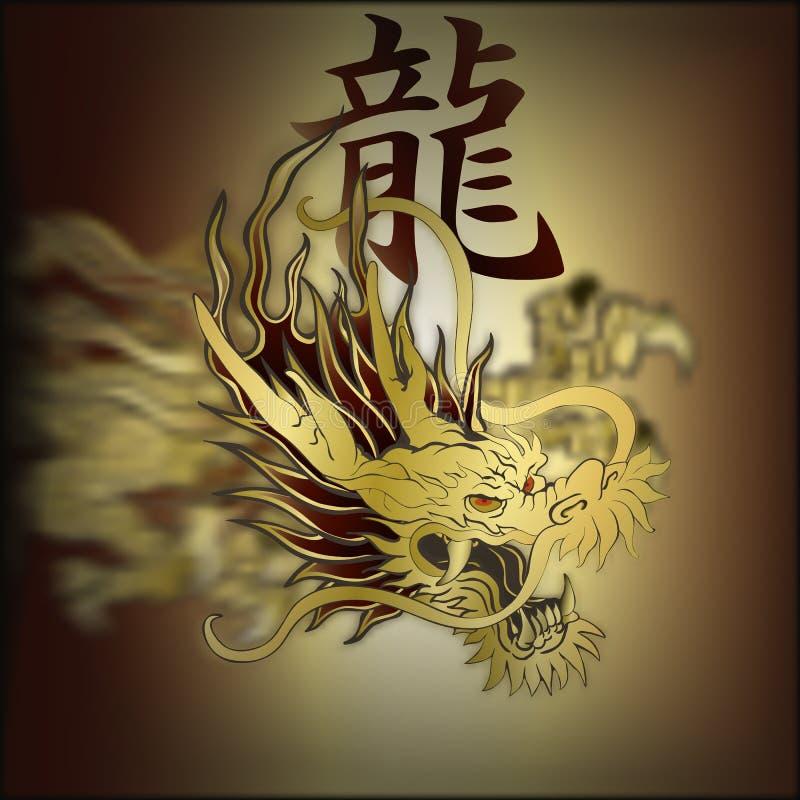 Złoty Chiński smoka zbliżenie ilustracja wektor