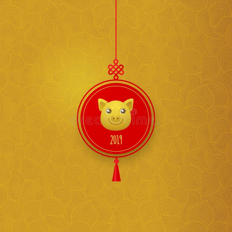 złoty deseniowy bezszwowy Czerwona piłka z Żółtą świnią royalty ilustracja