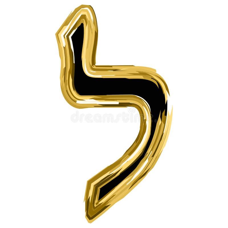 Złoty list Lamed od Hebrajskiego abecadła złoto listowa chrzcielnica Hanukkah Wektorowa ilustracja na odosobnionym tle ilustracji