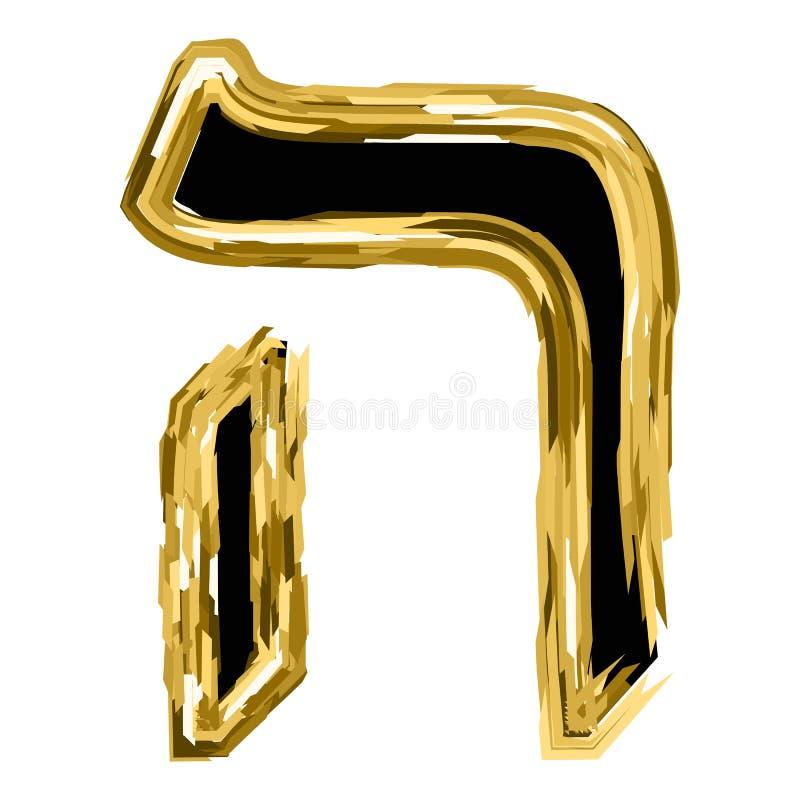 Złoty list od abecadło hebrajszczyzny Hej złoto listowa chrzcielnica Hanukkah Wektorowa ilustracja na odosobnionym tle ilustracji