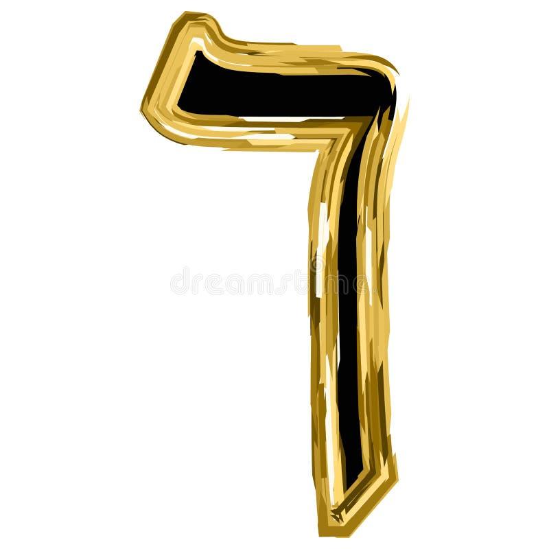 Złoty listowy Haf od Hebrajskiego abecadła złoto listowa chrzcielnica Hanukkah Wektorowa ilustracja na odosobnionym tle ilustracji