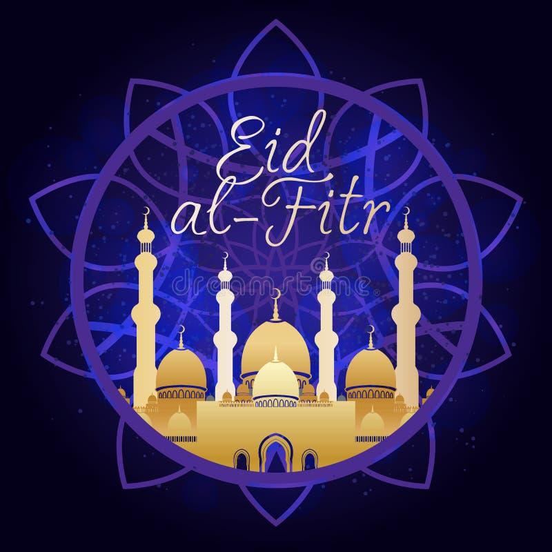 Złoty meczet na kolorowym tle dla islamskiego Eid al-Fitr świętowania ilustracja wektor