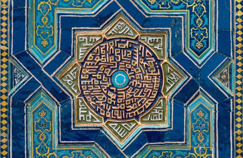 Z orientalnymi ornamentami kafelkowy tło zdjęcie royalty free