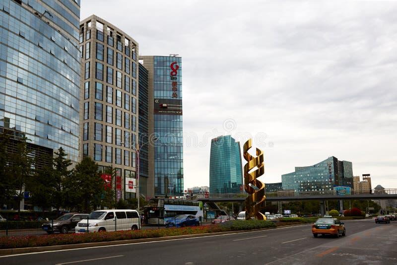 Z-Park, Peking, China stockfotografie