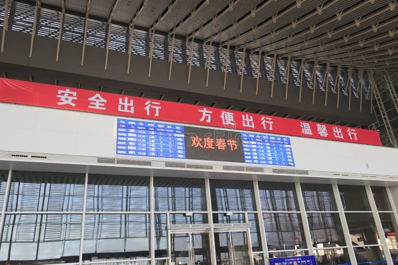 Zaal van hoge snelheidsstation stock foto